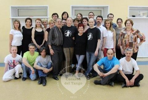 Мастер-класс по канженге от Марты и Маноло. Красноярск