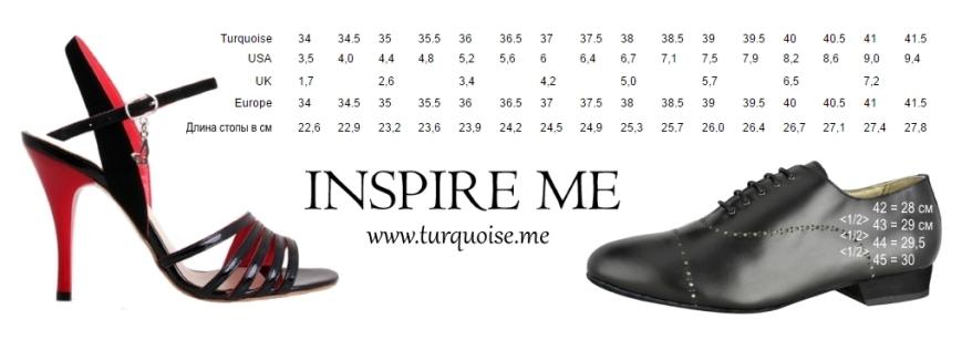 Размерная таблица женской и мужской обуви для танго Turquoise